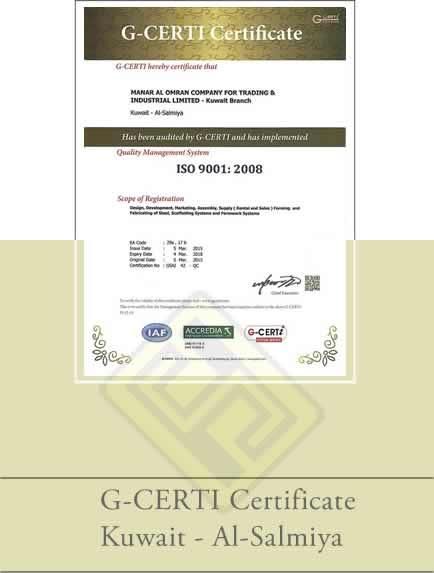 Manar Al Omran - Certificates